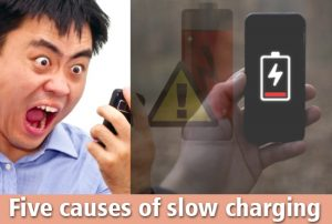 phone-charging-slow